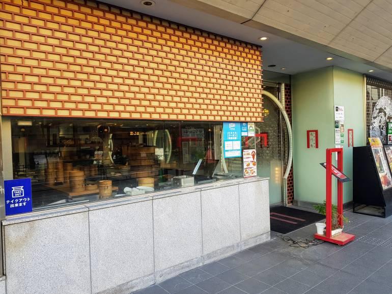 Kamonka entrance