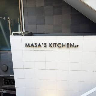 Masa's Kitchen 47