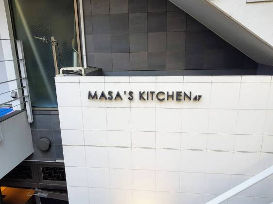 Exterior of Masa's Kitchen 47