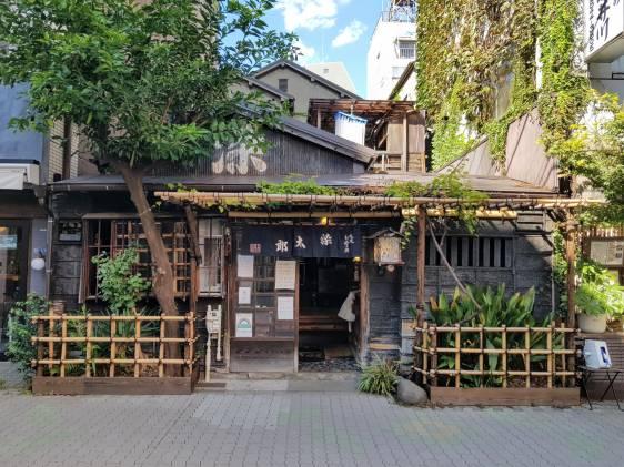 Sometaro restaurant