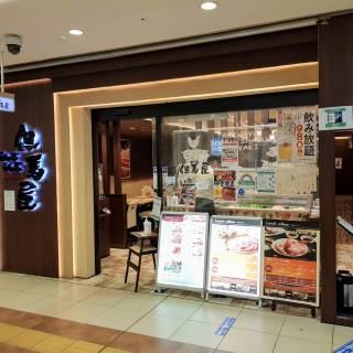 Tajimaya Yaesu Branch