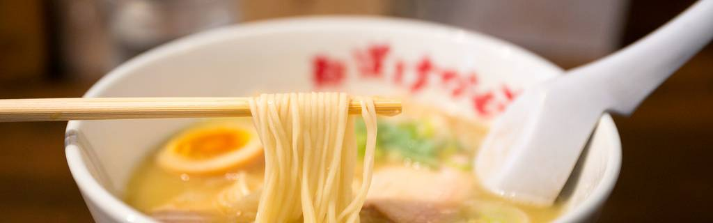 Make Your Own Chicken Ramen in Asakusa