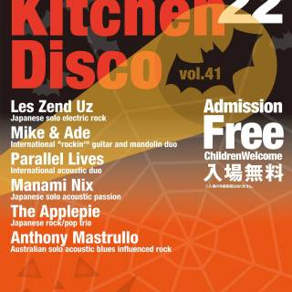 Live From The Kitchen Disco Volume 41