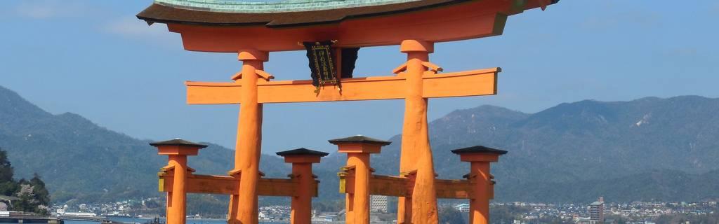 Mini Tour of Hiroshima