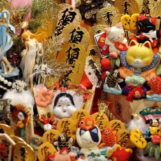 Oji Kumade Ichi Fair