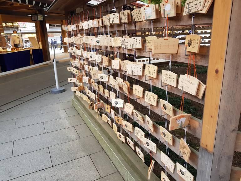Ema tablets at Meiji Jingu