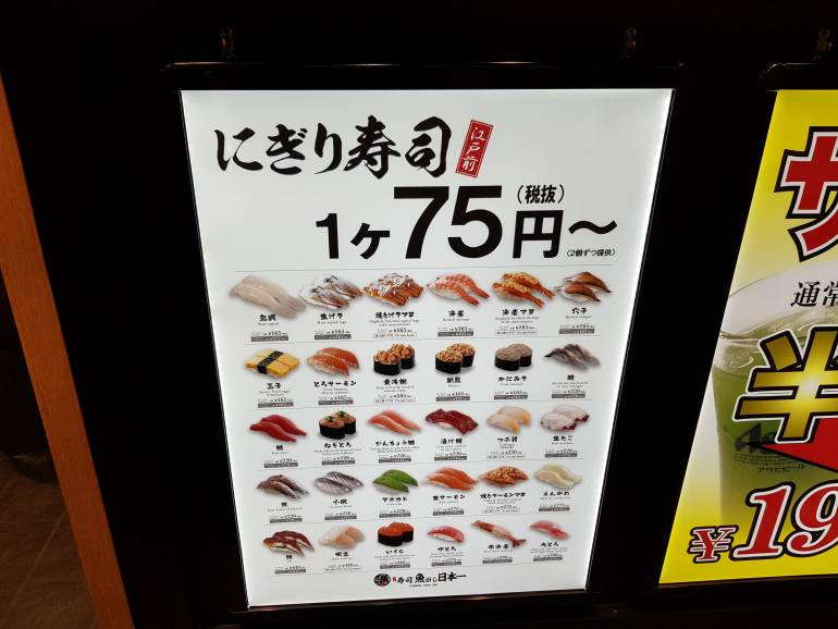 Uogashi prices