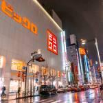 BicGlo Shinjuku