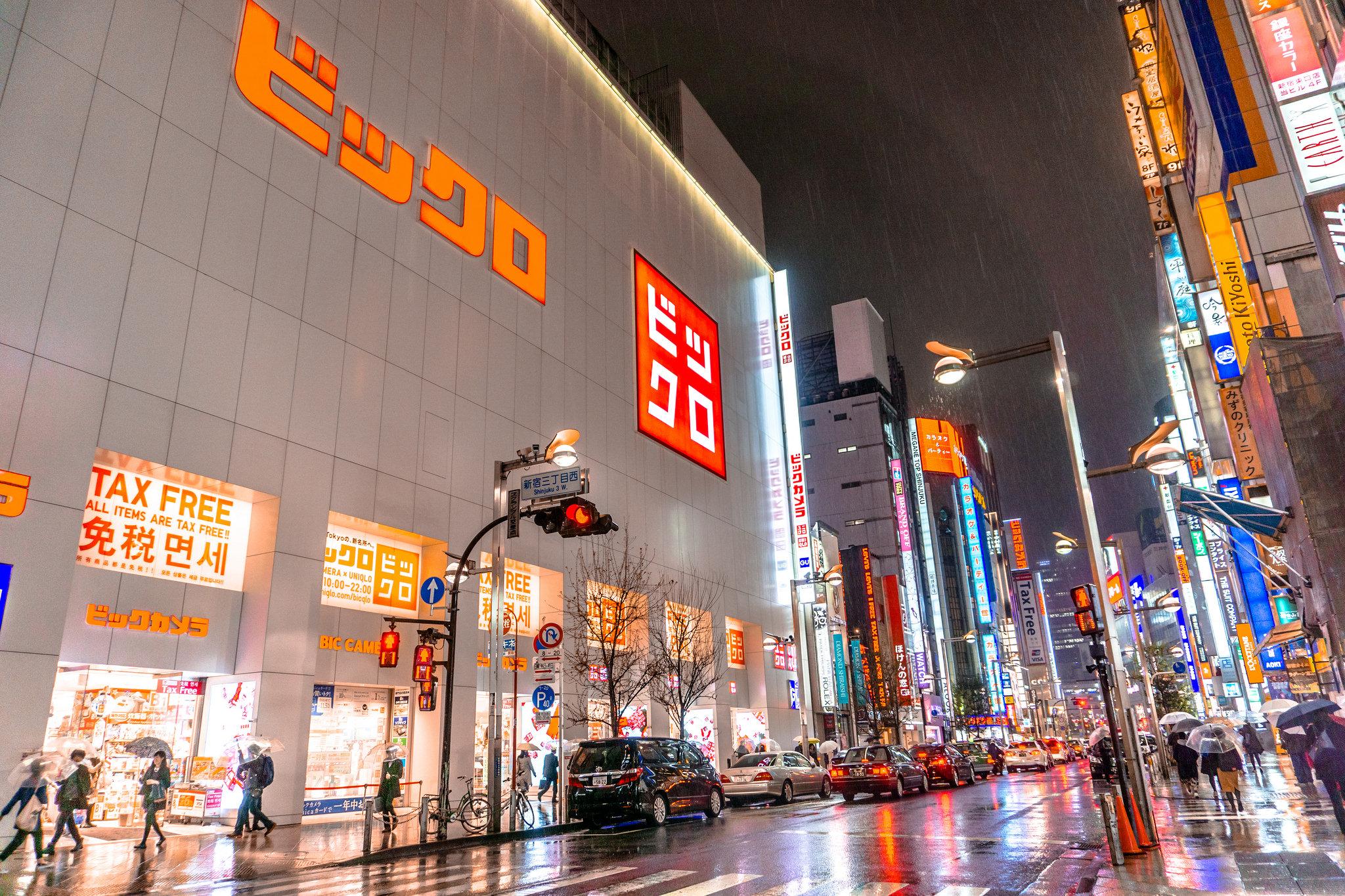507cccad450 Shopaholic Heaven  Shopping in Shinjuku