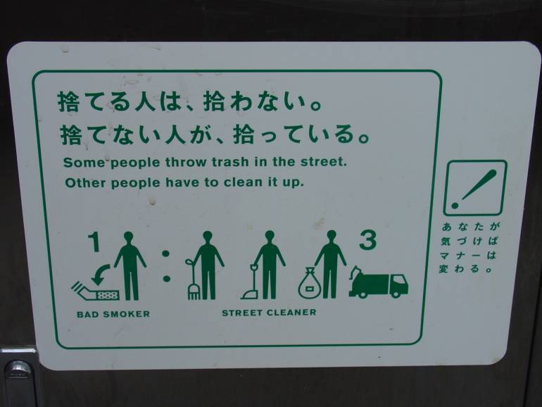 Clean Clean Tokyo sign
