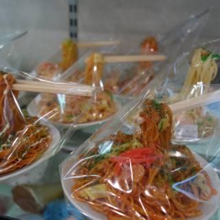 Kappabashi Kitchenware Festival