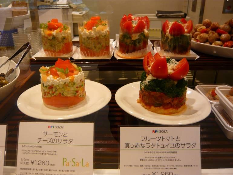 Depachika food