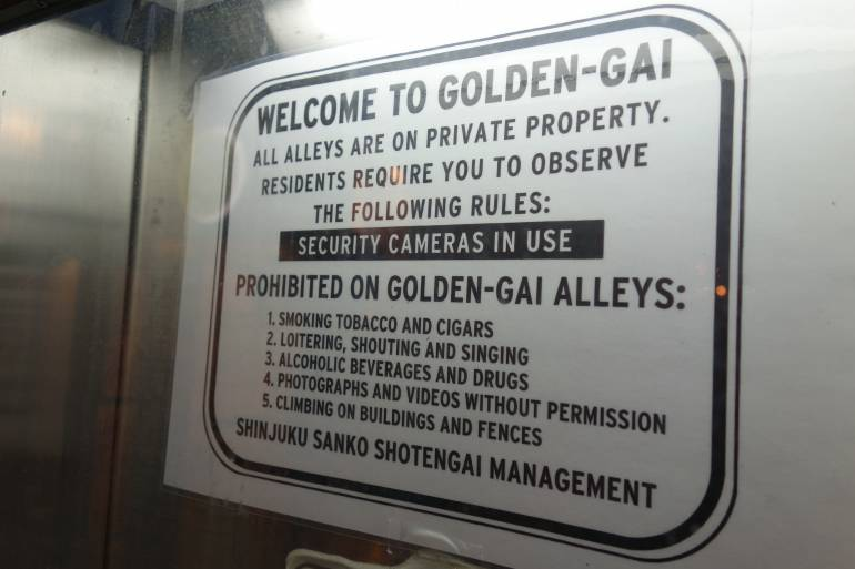 Golden Gai Rules