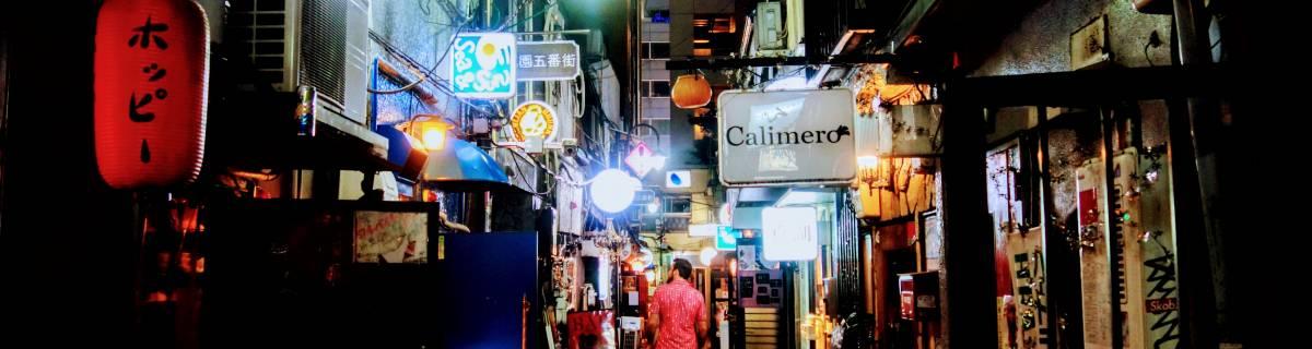 The Golden Guide to Shinjuku's Golden Gai