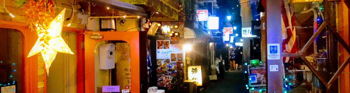 The Golden Guide to Golden Gai