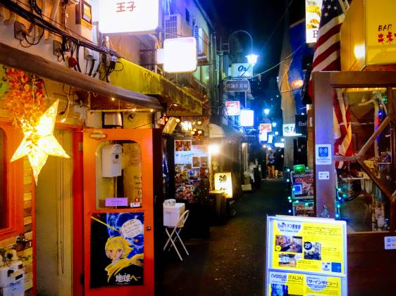 Golden Gai Street