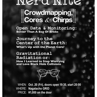 Nerd Nite #15: Crowdmapping, Cores & Chirps