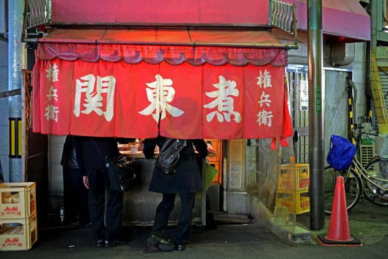 tokyo business trip