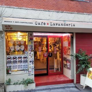Cafe Lavanderia