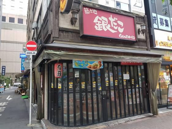 Gindaco Shinbashi