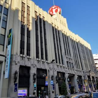 Isetan (Shinjuku, East)