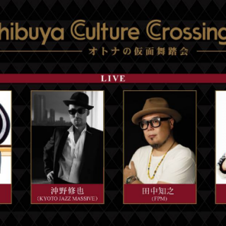 Shibuya Culture Crossing Masquerade Ball