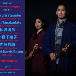 Kaoru Watanabe – Néo