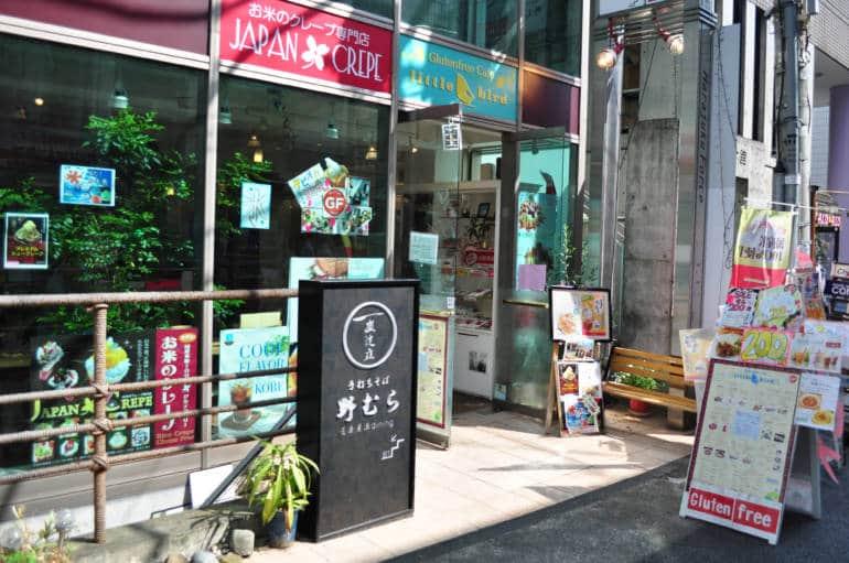gluten free tokyo