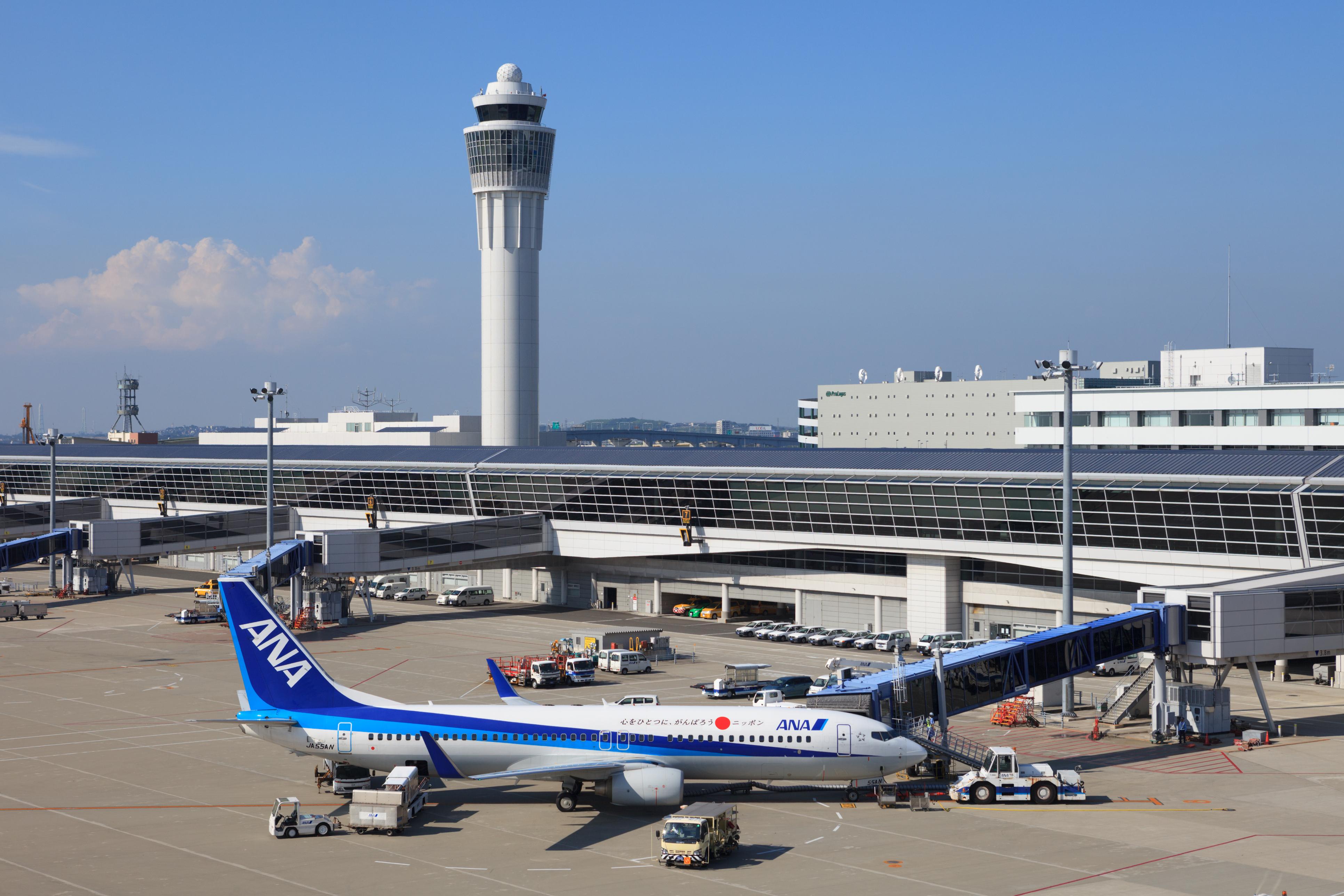 Chubu Airport Nagoya Aichi Japan