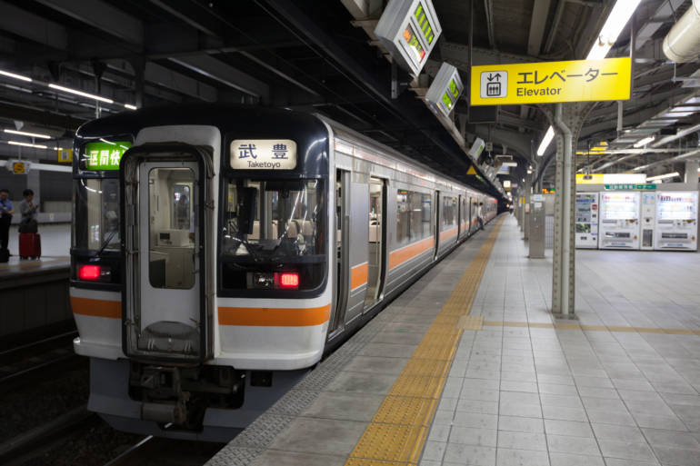 jr train nagoya aichi japan