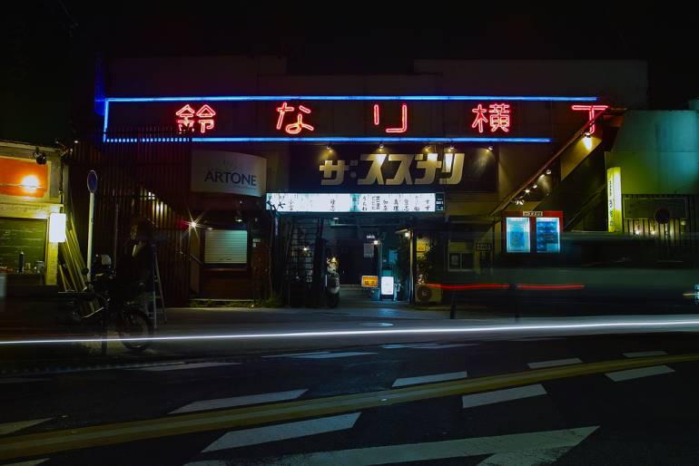 Suzunari Theater Shimokitazawa