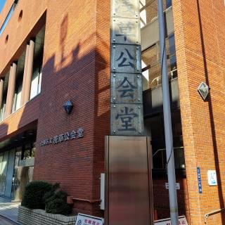 Taito Ward Asakusa Public Hall