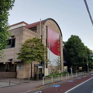Azabu Kumin Center