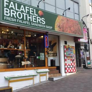 Falafel Brothers Roppongi