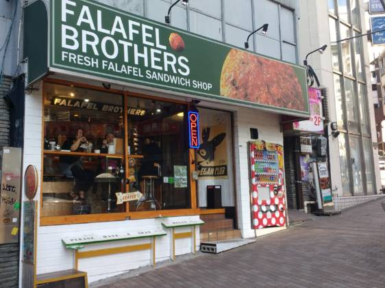 Falafel Brothers shop