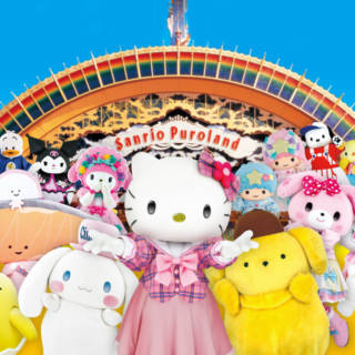 Discount Tickets to Hello Kitty Theme Park