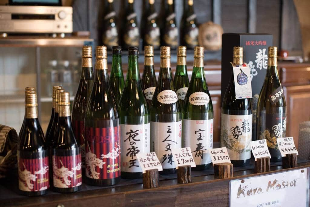 sake hiroshima