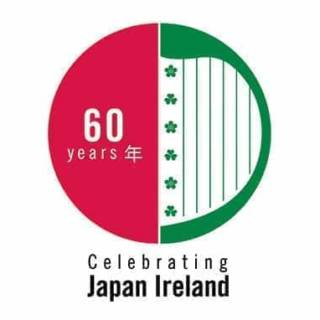 Ireland-Japan 60th Anniversary Lecture