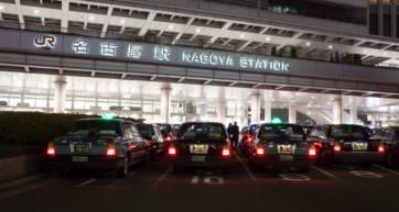 nagoya station nagoya aichi japan