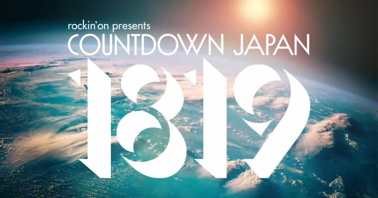 Countdown 1819 Japan