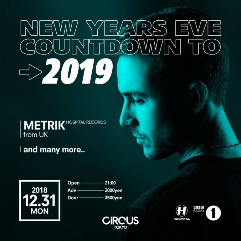 Countdown at Circus 2019 tokyo new year's eve event flyer