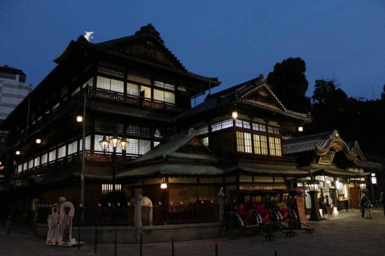 Dogo Onsen Shikoku