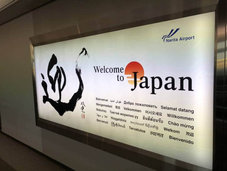 Welcome to Japan at Narita