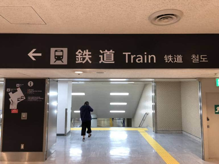 Narita trains