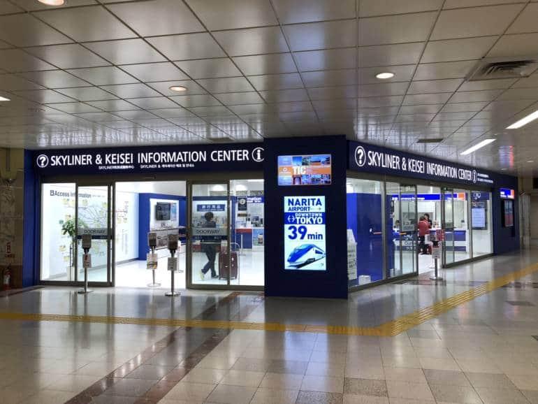 Keisei line from Narita