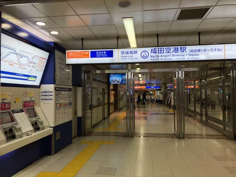 Keisei Narita Station