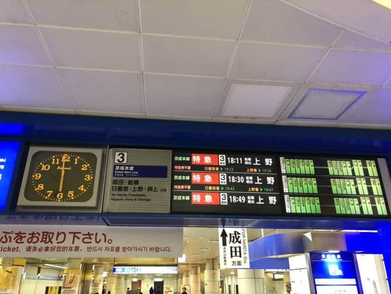 Keisei Main Line from Narita