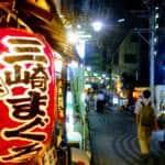 Yokohama Noge