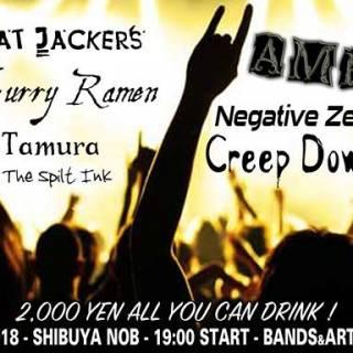 AMP - Mayday