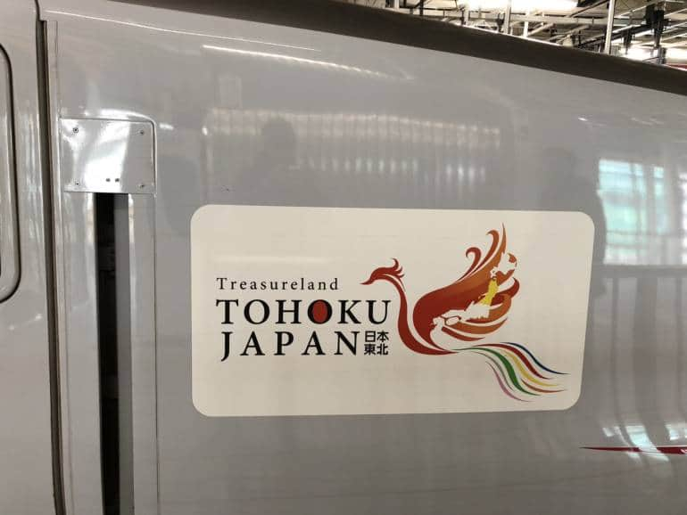 tohoku from tokyo